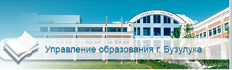 Описание: http://buzuluk-school1.ucoz.ru/olimpiada/uo_2016-17.jpg