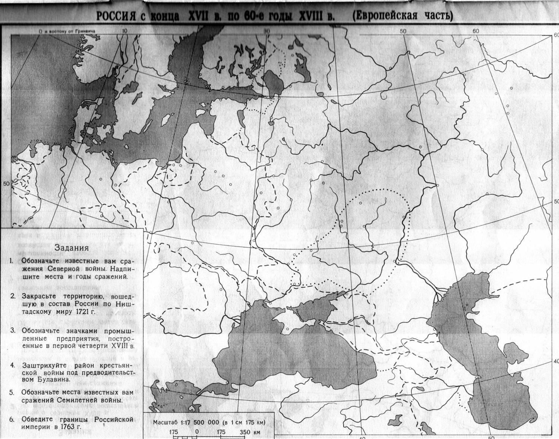 гдз контурные карты 7 класс история россии 17 18 века