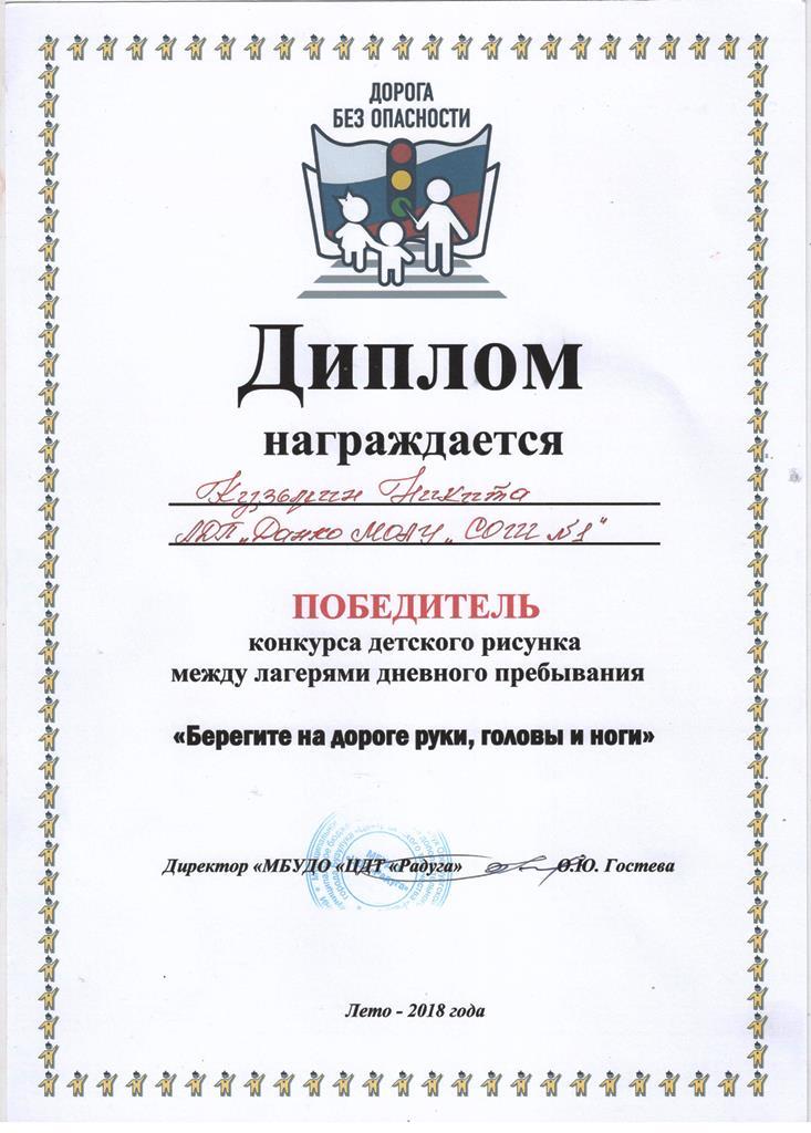 Городской округ ЛикиноДулево