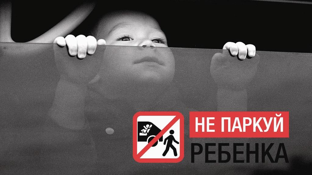 http://buzuluk-school1.ucoz.ru/bezopasnost/pamjatka4.jpg